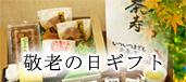 【プレスリリース】夏には夏の新茶を。旬のお茶、あります!
