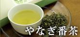 【プレスリリース】「お茶DE笑顔フォトコンテスト」、審査結果発表