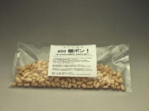 【プレスリリース】食べられるエコな梱包材「えこんぽん」開発