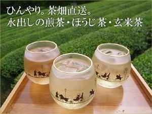 【プレスリリース】省エネにぴったり「水出しのお茶」はじめましょ!