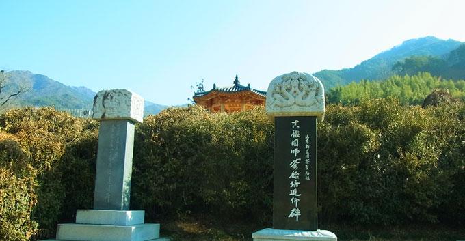 【世界の茶園】韓国・ハドン 竹露茶(チュンロチャ)(2)韓国茶の歴史