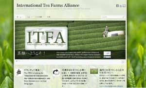 【プレスリリース】日本茶を世界へ!和束・八女・知覧の茶農家が米国進出!