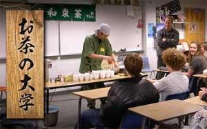 【プレスリリース】キャンパスは茶畑。お茶の大学10月15日創立!