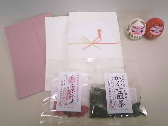 桜茶と煎茶